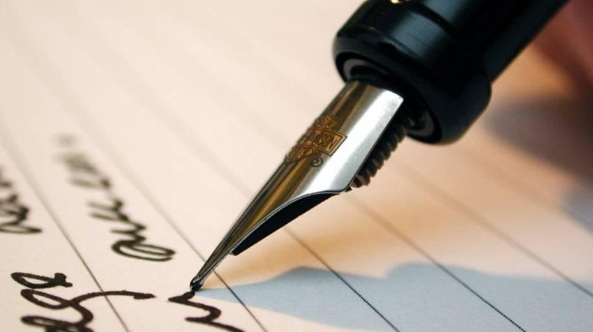Luyện viết mỗi ngày với khiêu vũ với ngòi bút